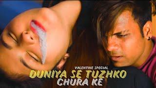 Duniya Se Tujhko Chura Ke | valentine special Love Story | Rakh Lena Dil main | Hindi Hit Song 2020