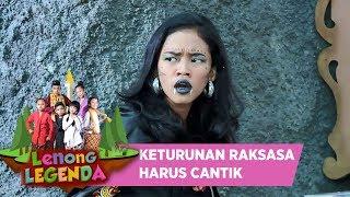 KETURUNAN RAKSASA JUGA HARUS TAMPIL CANTIK - LENONG LEGENDA (31/7)