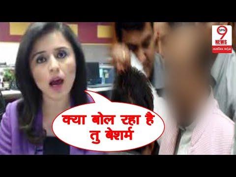 Yogi राज में किस कदर बेटियों पर उंगलिया उठा रहे है विधायक, जान कर दंग रह जाएंगे | Yogi Government thumbnail