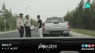 مطاردة الشرطة عند الغرب
