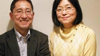 江川紹子が語る事件捜査と裁判の真実、そしてマスコミは何を伝えて来たか?(ラジオフォーラム#67) 江川紹子 検索動画 14
