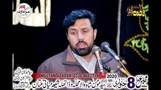 Zakir Taqi Abbas Qayamat I Majlis 8 January 2020 I YadGar Masiab I