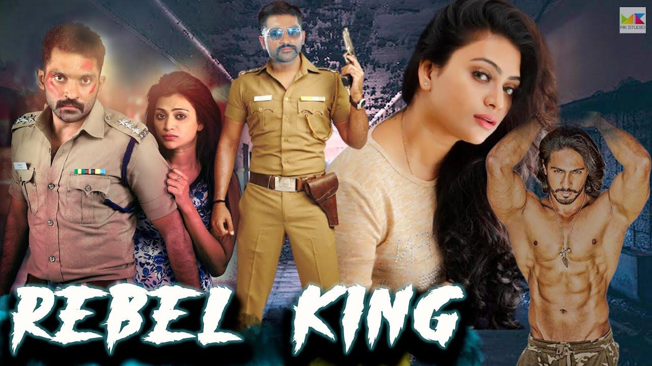 Download Keerthy Suresh (2021) Rakul Preet Singh New Release Hindi Dubbed Full Action Movie Full HD 1080p