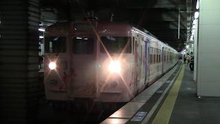 山陽本線を走る115系電車です おのみち住吉花火まつりの臨時列車です.