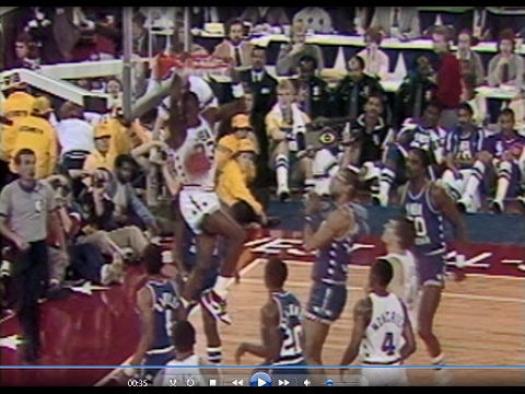 Michael Jordan's First All Star Game | 1985 NBA All Star Game