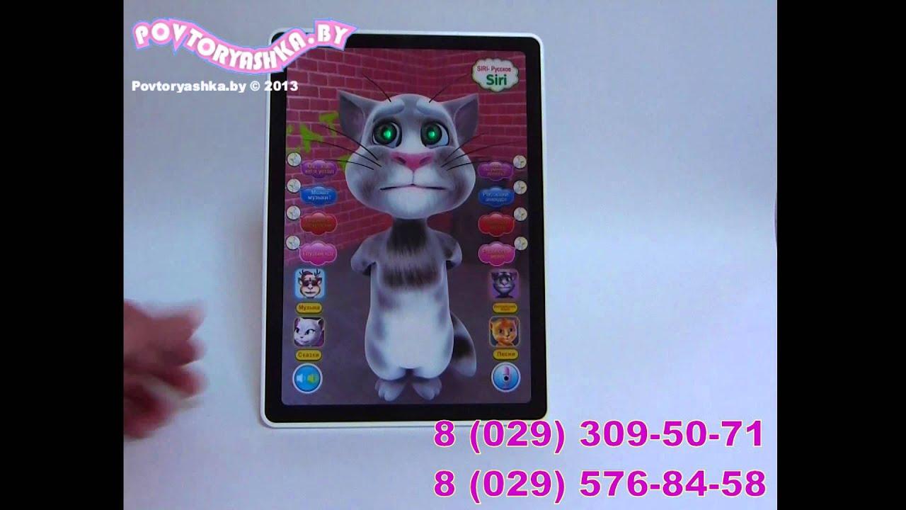 Игрушка для кота на планшете