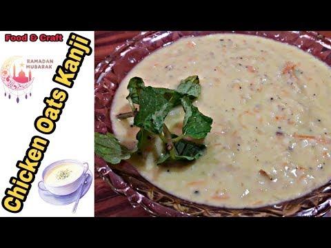 chicken-oats-porridge- -oats-kanji- -healthy-recipe- -food-&-craft