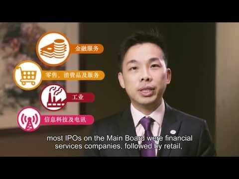 Hong Kong IPO market - 2016 interim review and forecast