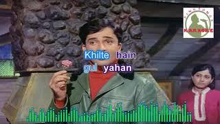 khilte hain gulyahaann hindi karaoke for Male singers with lyrics