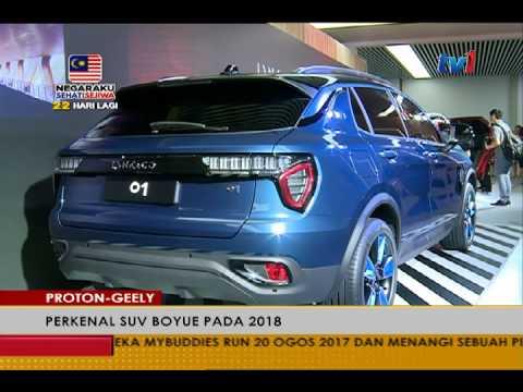 Proton New Car Price