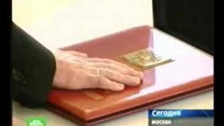 Дмитрий Медведев переехал в Кремль