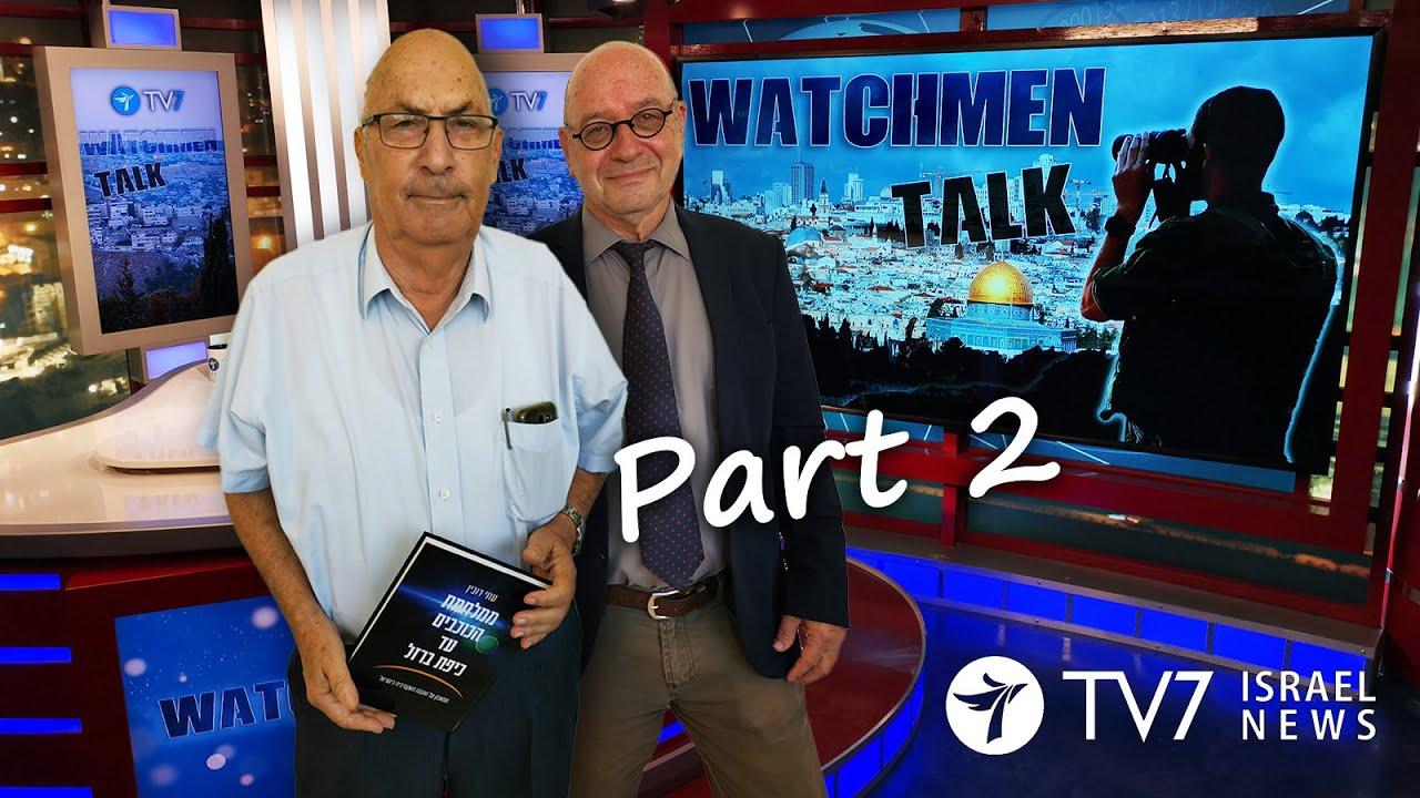 TV7 Israel: Watchmen Talk – Dr. Uzi Rubin, former IMoD Head of Missile Defense (Part II)