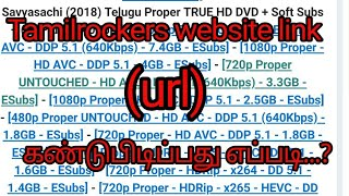 How to get Tamilrockers new link Tamil...| # Join Tech