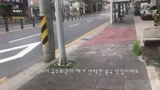제주 택시기사님들 추천…