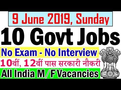 9 जून 2019 की 10 बड़ी भर्तियां #215 || Latest Government Jobs 2019