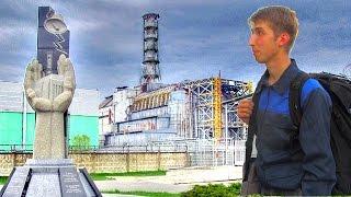 ✅Путешествие по Чернобыльской АЭС и её окрестностям
