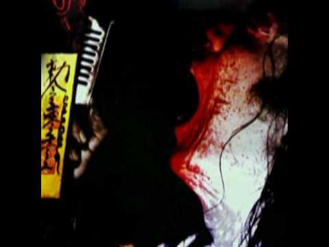 Voodoo Kungfu (零壹) - This Riverside (此岸)   Chinese Metal