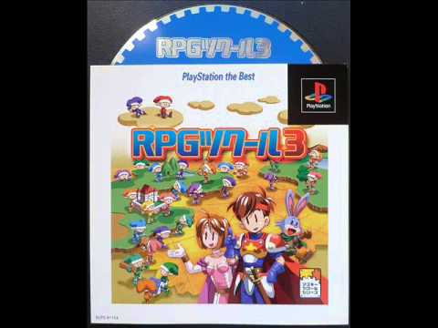 [PS]RPGツクール3(RPG Maker 3)BGM集