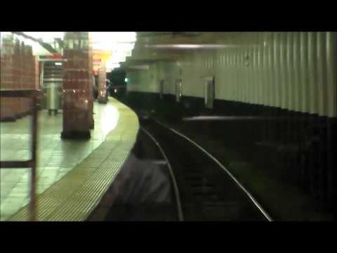 Broad Street Subway  AT&T to Fern Rock