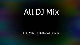 Dj Rohit Panchal