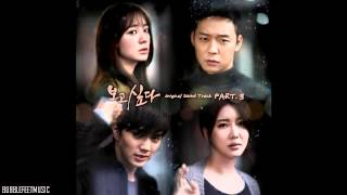 Download Byul   Reminds of You Feat  Swings  I Miss You OST MP3 song and Music Video