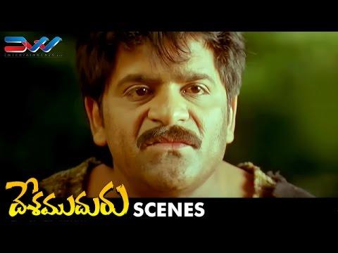 Ali As Al Qaeda Terrorist   Desamuduru Telugu Movie Comedy Scenes   Allu Arjun   Hansika