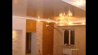 Дешевые натяжные потолки Екатеринбург(, 2015-01-06T02:15:08.000Z)