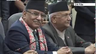 सत्तारुढ दलको विवादमा विदेशी हस्तक्षेप ! - NEWS24 TV