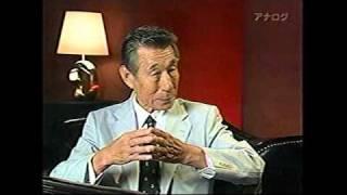 石原慎太郎氏と池田武邦氏の対談~戦後を余生と生きて~1/5