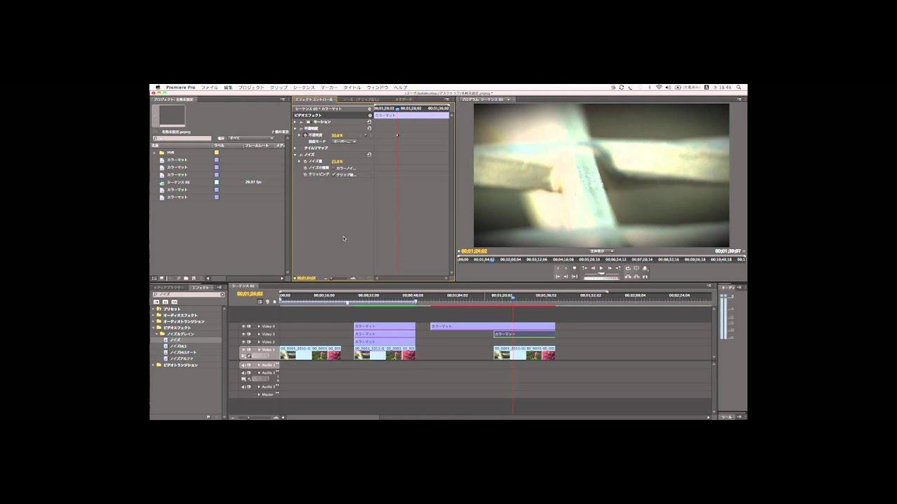 Adobe premiere pro cs3 has stopped working :: wardverancuns
