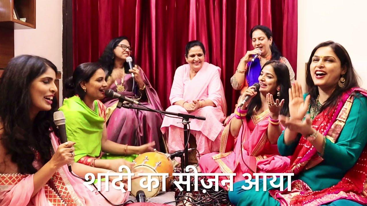   शादी का सीज़न आया लाक्डाउन फ़िर से लगाया   LADIES SANGEET GEET   BHAAT KI MASTI 