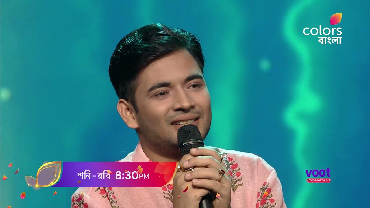Sangeeter Maha Juddho   সঙ্গীতের মহাযুদ্ধ   Soumya Wins The Guitar Locket   Promo
