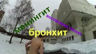Ruslan Рябинин///VLOG:ГОЛАЯ ДВУХА В СНЕГ///Я СТАЛ ВЕЙПЕРОМ///