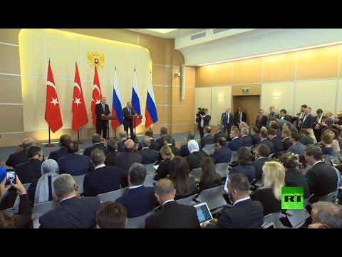 مباشر.. مؤتمر صحفي لبوتين وأردوغان  - نشر قبل 42 دقيقة