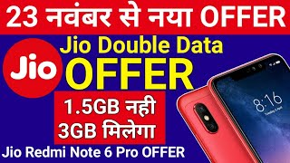 Jio New OFFER on Xiaomi Redmi Note Pro | Jio Double Data Offer and Instant Cashback Offer