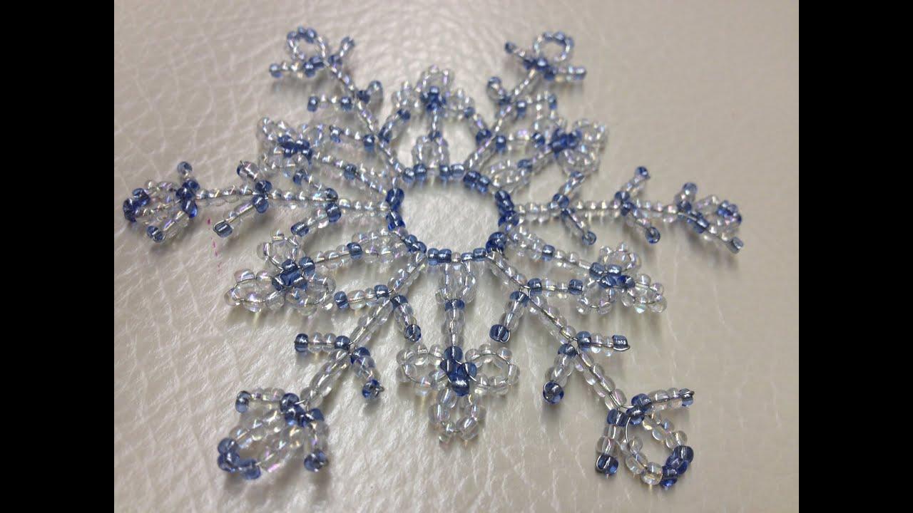 Gro e schneeflocke aus perlen weihnachtsideen deko anna for Weihnachtsideen 2014