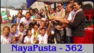 Preparing to become national players    Knowledge through science exhibition    NayaPusta 362