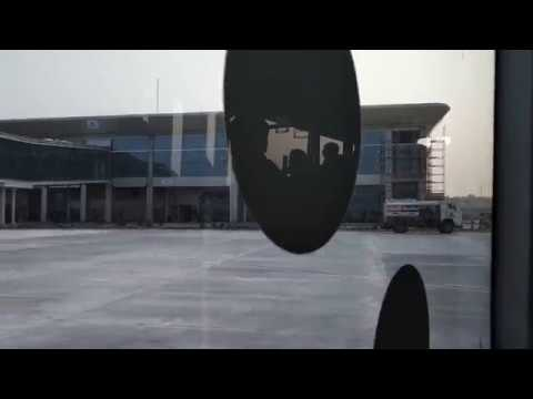 Prayagraj New Airport #1