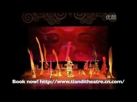 Tiandi Theatre Beijing: Acrobatic Show Trailer