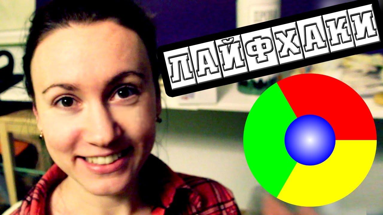 Как посмотреть историю в браузере тор tor browser старая версия скачать