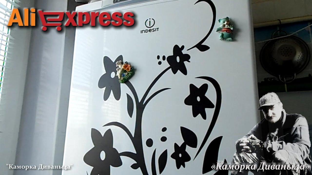 Мои заказы покупки с Aliexpress наклейки для стены. Бабочки .