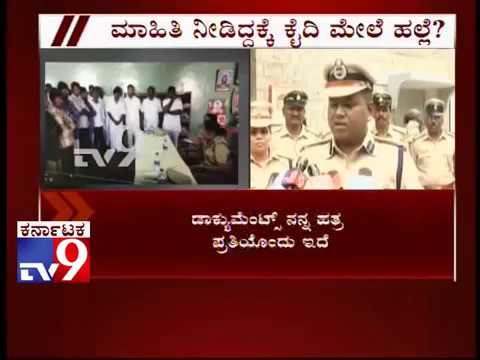Jail Superintendent Krishnakumar Accused of Assault on Prisoner Ramamurthi