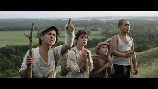 Отряд Таганок В кино с 4 марта