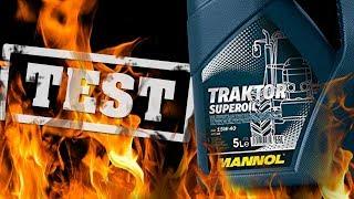 Mannol Traktor Superoil 15W40 Który olej silnikowy jest najlepszy?