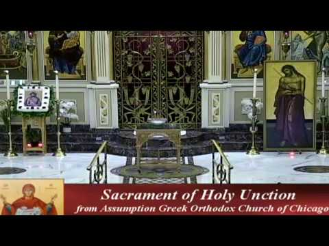 Great and Holy Wednesday Service of Holy Unction 4/04/18 at Assumption  Panagia Greek Orthodox Churc