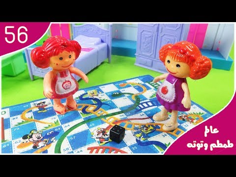 baby dolls play with toys  in dolls bedroom baby doli play