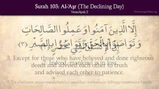 quran 103 surah al asr the declining day arabic and english translation hd