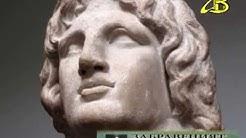 ЗАБРАВЕНИЯТ КОД - 78 брой - темата: Монетите  на Филип  Македонски и  Александър  Велики