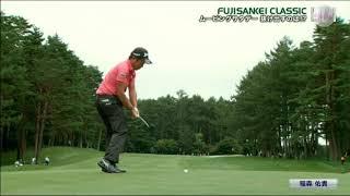 【ゴルフスイング】日本男子プロ達のスイングスローby FujiSankei Classic thumbnail