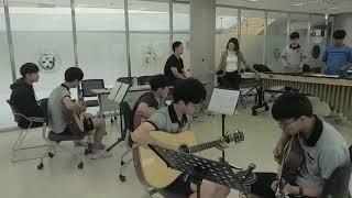 배재고등학교 음악수업(마린바와 기타)